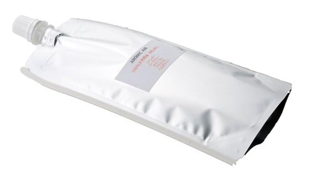 ギャロップ塩辛い最終アロミックエアー専用オイル ベルガモット 100ml