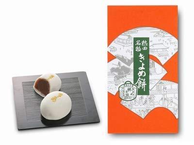 熱田で生まれた名古屋の銘菓 きよめ餅 5個~30個 (10個入)