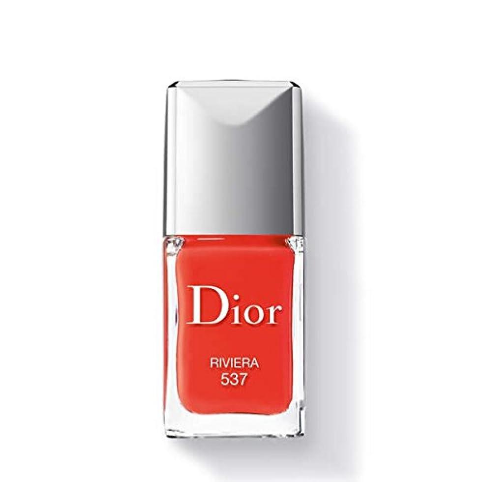 太い結紮変換Dior ディオールヴェルニ #537 リヴィエラ 10ml [208031] [並行輸入品]