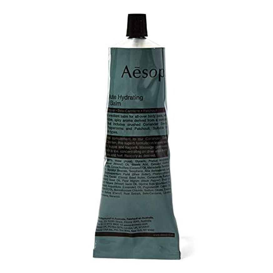 計画自分を引き上げる契約[Aesop ] イソップ水和ボディクリーム120ミリリットル - Aesop Hydrating Body Balm 120ml [並行輸入品]