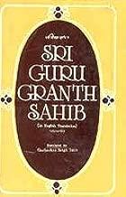 Sri Guru Granth Sahib in English Translation - A Set of 4 Volumes