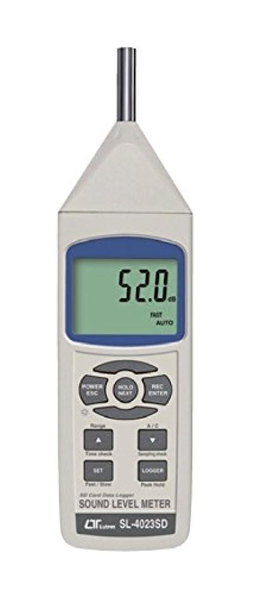 失われた地下室暖炉FUSO SDカード付騒音計 SL-4023SD