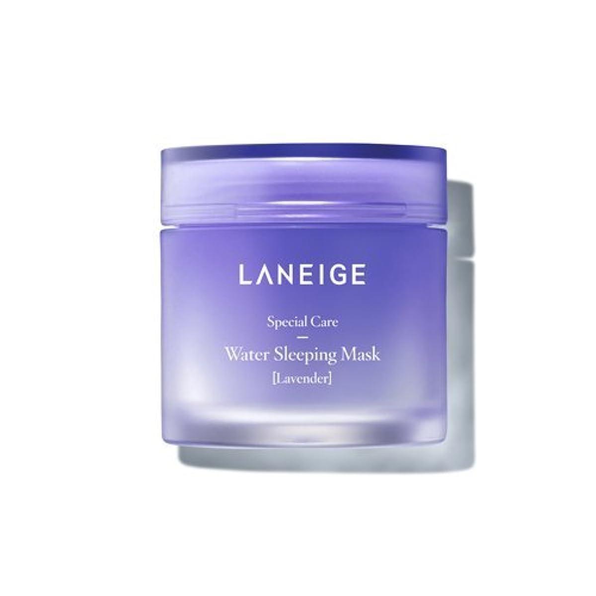 まどろみのある備品寸前ラネージュ(LANEIGE) ウォータースリーピングマスク Water Sleeping Mask [ラベンダー(Lavender)] 70ml