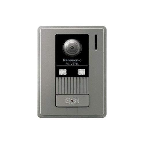 Panasonic カメラ玄関子機 VL-V571L-S