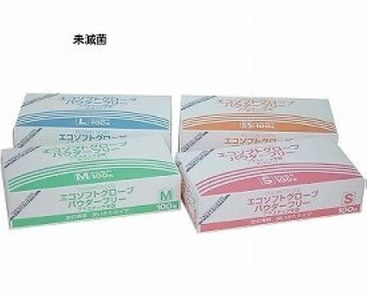 ブロックする愛人各エコソフトグローブ パウダーフリー OM-370 100枚×20箱 (S)