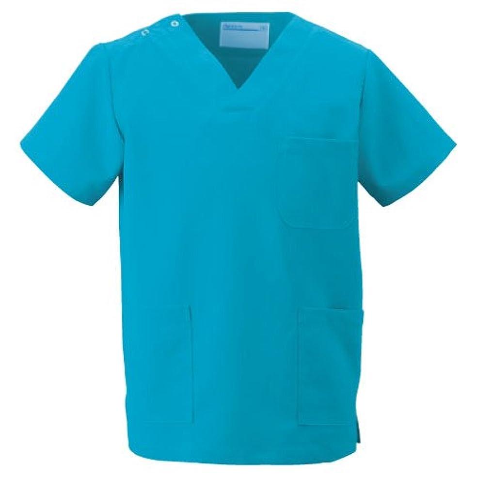 教え親指刺激する医療ユニフォーム 手術衣  スクラブ(男女兼用) KAZEN ターコイズ サイズ:SS  133-83