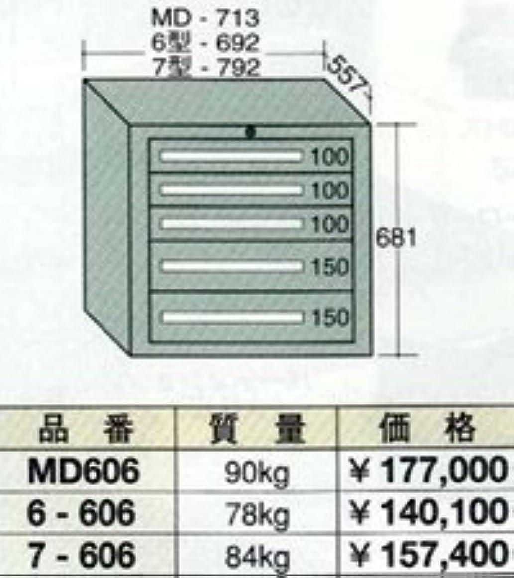 ひどいナチュラルアーティファクトOS(大阪製罐) スタンダードキャビネット 6-606