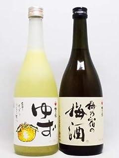 リキュール 飲比べセット① ゆず酒 梅乃宿の梅酒 各720ml 梅乃宿酒造