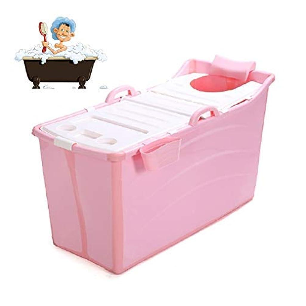 あたたかいシティ科学折りたたみバスタブ GYF 大人用浴槽ポータブル折りたたみ浴槽 ベビーチャイルドバスタブ 家庭用大型浴槽折りたたみシャワートレイベビー用 バスタブ 2色 (Color : Pink)
