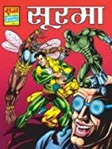 combo listing set of 2 raj comics soorma sapera nagraj new raj comics hindi series by raj comics author