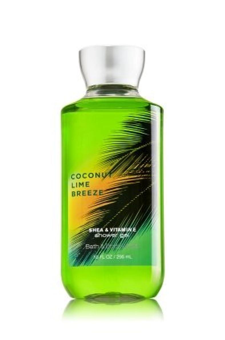 レース歴史家削減【Bath&Body Works/バス&ボディワークス】 シャワージェル ココナッツライムブリーズ Shower Gel Coconut Lime Breeze 10 fl oz / 295 mL [並行輸入品]