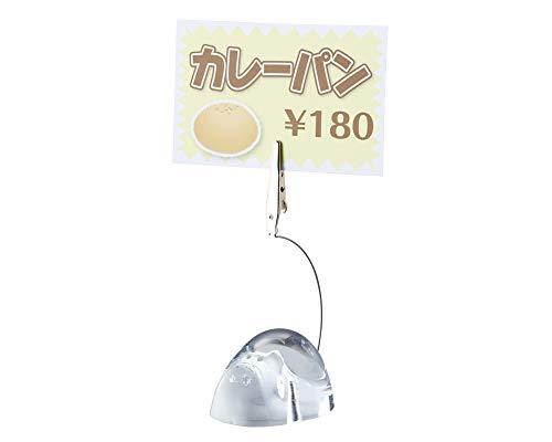 光 アイテック K-92Eメモ プライスクリップブタ 00869884-001