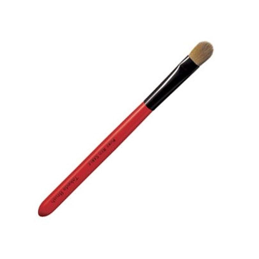 妊娠した印象的な成長する熊野化粧筆/竹田ブラシ/アイシャドーブラシWF10