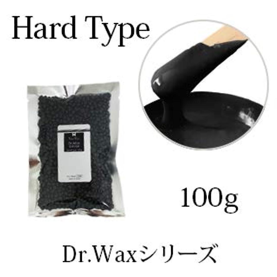 電気的どうしたの思い出させる【Dr.waxシリーズ】ワックス脱毛 粒タイプ 紙を使用しない ハードワックス (キャビア 100g)