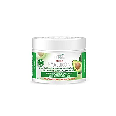 Hyaluron Anti-Wrinkle Cream with Avocado Oil - for Mature Skin (Age 30+) - Intensive Natural Cream for Day & Night With UV Filters by Beautyland