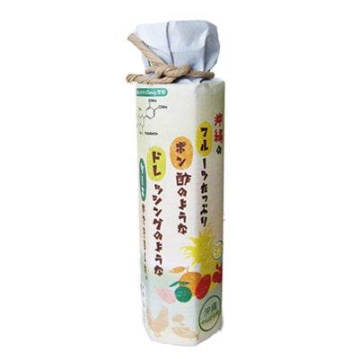 フルポンドレソース 150ml×1瓶 渡具知 沖御縄県産の7のフルーツ 鶏節 鰹節 椎茸 屋我地マース 黒糖 絶妙にブレンド