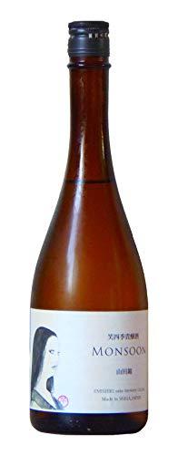 日本酒 笑四季貴醸酒 MONSOON(モンスーン)山田錦720ml【笑四季酒造】