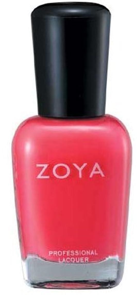 味付け代表して退院ZOYA ネイルカラーZP301(EVA) 15ml