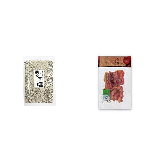 [2点セット] 香草塩 [袋タイプ](100g)・薫製達人 豚バラベーコン燻製(60g)[飛騨山椒付き]