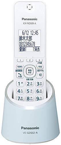 パナソニック RU・RU・RU デジタルコードレス電話機 親機のみ 1.9GHz DECT準拠方式 ブルー VE-GDS02DL-A