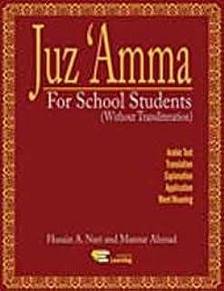 Islamic Studies Juz Amma for School Students without transliteration