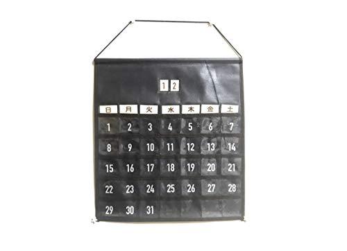 お薬カレンダー ネイビー ポケットカレンダー40cm×44cm ウォールポケット お薬収納