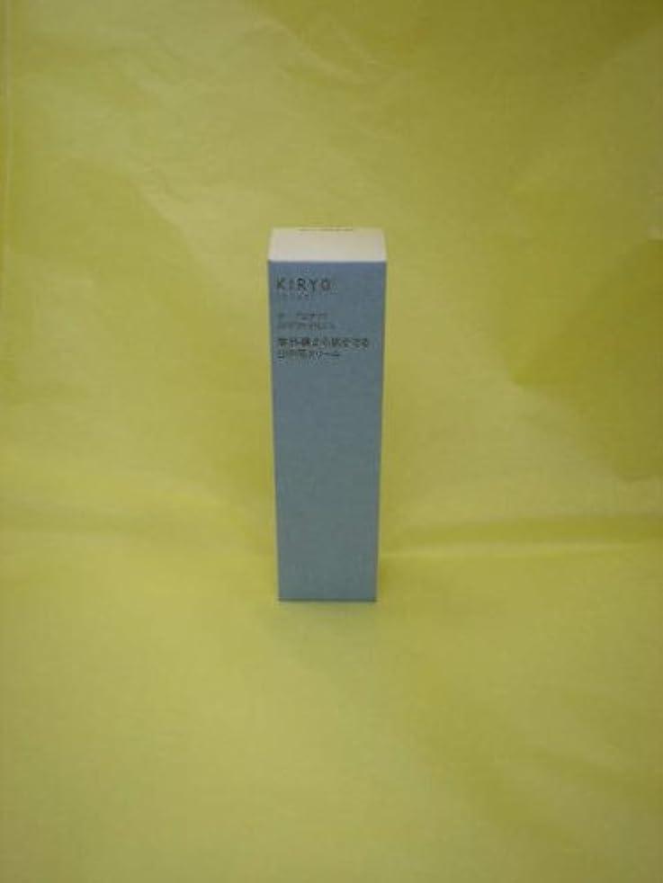 失敗許される驚きキリョウ デ-プロテクト 30g( 植物派化粧品)