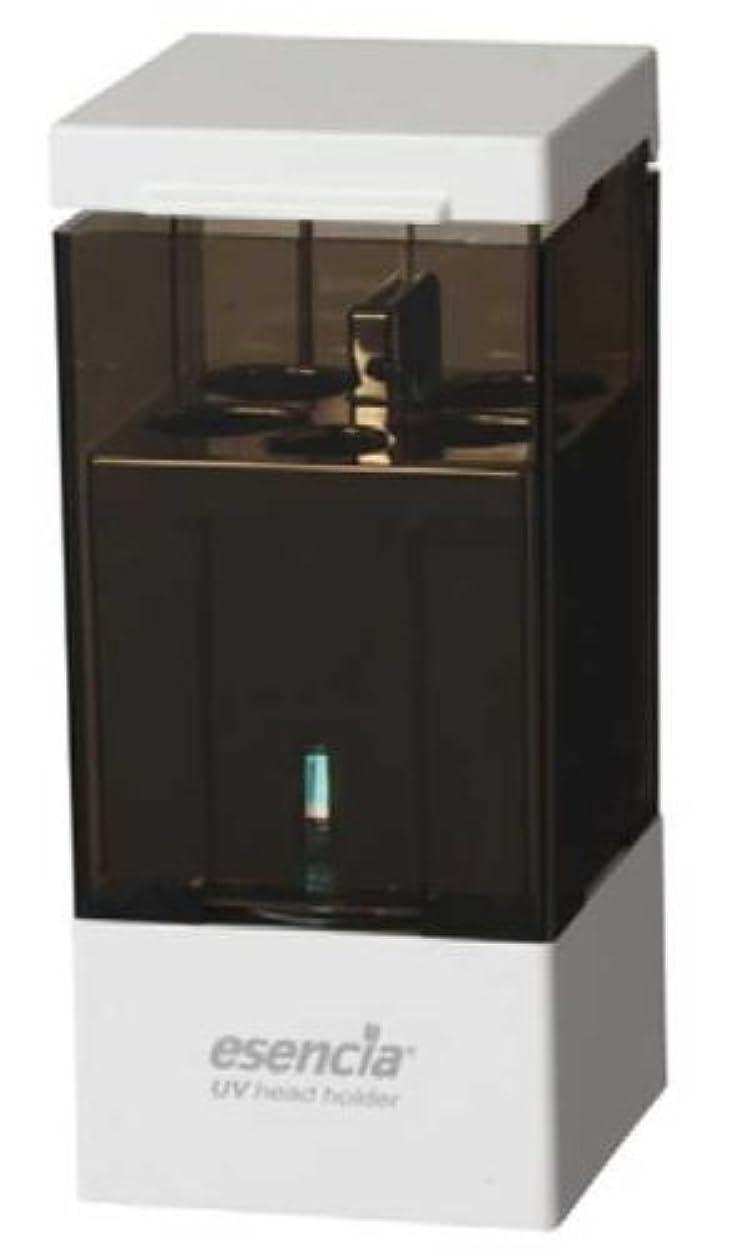 概要十分な制裁エセンシア 【電動歯ブラシユーザーのために開発された】UVヘッドホルダー(電動歯ブラシ専用除菌器) ESA-107