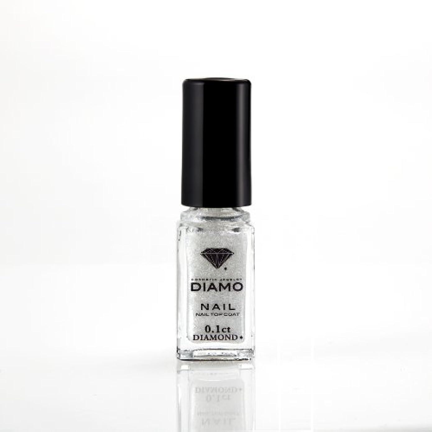 ほぼ書き出す警告するDIAMO NAIL TOP COAT ディアモ ネイル トップコート0.1ct 天然ダイヤモンド粉末入り5ml