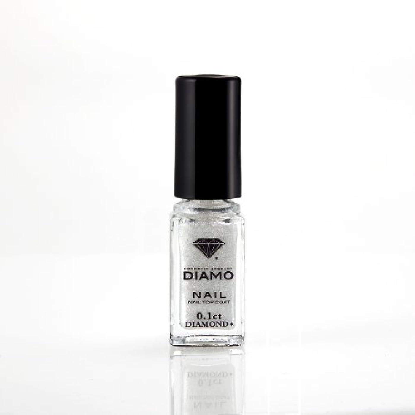 グラス安西印象派DIAMO NAIL TOP COAT ディアモ ネイル トップコート0.1ct 天然ダイヤモンド粉末入り5ml