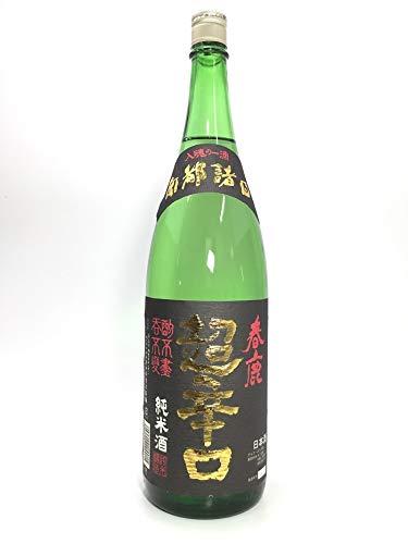 春鹿 超辛口 純米酒15度以上16度未満1800ml