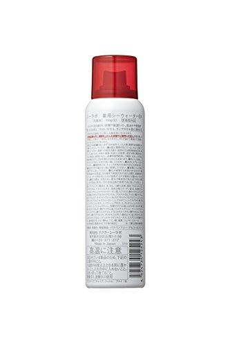 ドクターシーラボ薬用シーウォーターEXLサイズ(110g)[ミスト状薬用化粧水]医薬部外品
