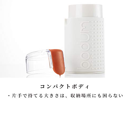 BODUM ボダム BISTRO ビストロ 電動 コーヒーミル ホワイト 【正規品】 11160-913JP-3