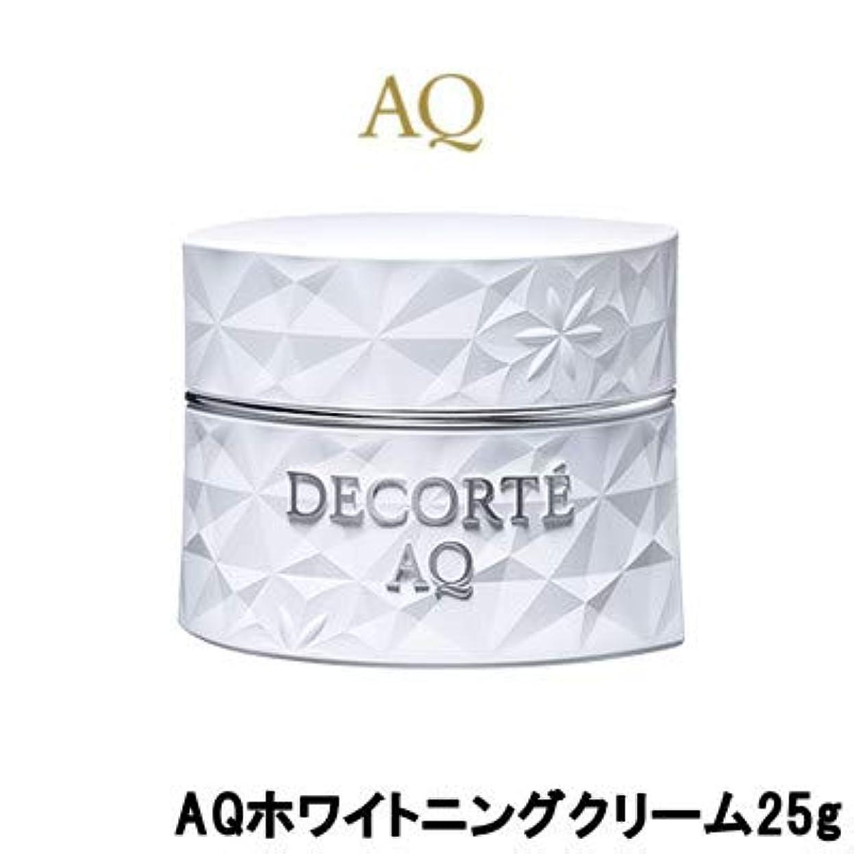近々永続治すコーセー コスメデコルテ AQ ホワイトニング クリーム 25g