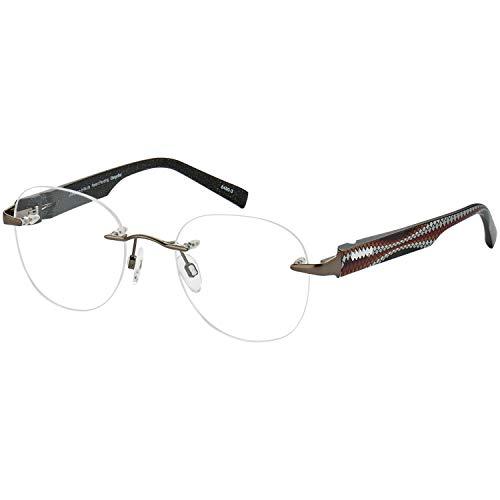 Change Me randlose Brille 2278-2 mit Wechselbügel 8490-3 braun