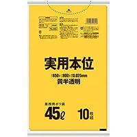 日本サニパック 実用本位 ポリ袋 90L 黄色半透明 0.035mm 300枚 10枚×30冊入 ゴミ袋 NJ95