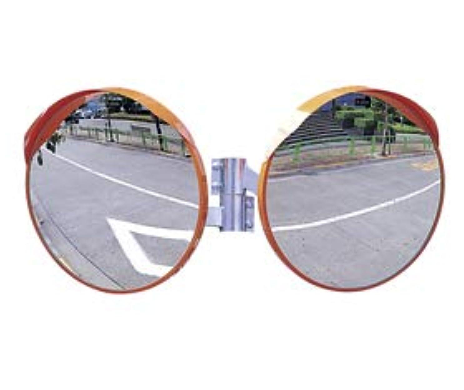 口述する領収書効果ユニット A2タイプ丸型反射鏡(ニ面鏡) カーブミラー ステンレス 600mmΦ?W ミラーのみ 869-23