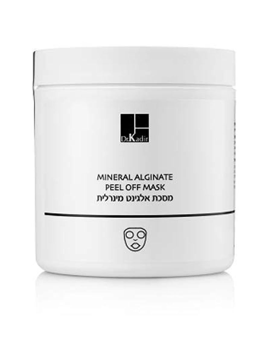 庭園想像する鎮静剤Dr. Kadir Mineral Alginate Mask 500ml