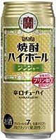 焼酎ハイボール ジンジャー タカラ 500ml 缶 24本×2