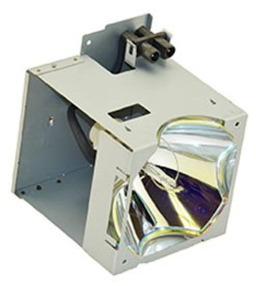 胚レーニン主義昇進交換用for Sanyo plc-9000hランプ&ハウジング交換用電球