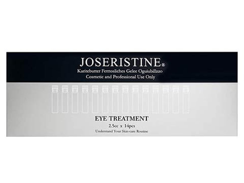 エキスパート表示家禽[Joseristine] アイ トリートメント Joseristine Eye Treatment (14pcs)