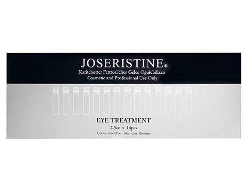 ペルー個人的に限り[Joseristine] アイ トリートメント Joseristine Eye Treatment (14pcs)