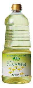オーサワジャパン なたねサラダ油(ペットボトル) ×2セット