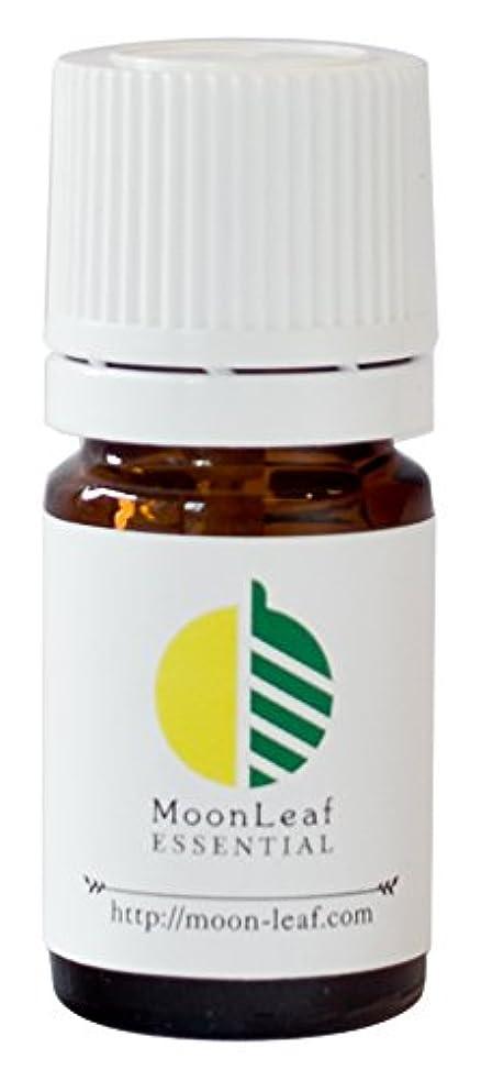 甲虫分割クラシカルMoonLeaf エッセンシャルオイル レモンバーベナ 3ml
