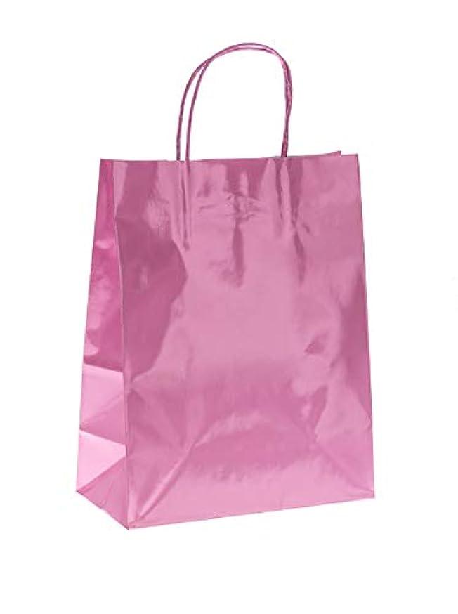 Amazing Pack 175-053 33 L Set of 25 Metallic Bags with Twist Cord Handle, Metal, 24 x 12 x 31 cm