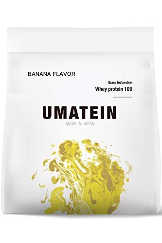【ウマい プロテイン】 ウマテイン プロテイン ホエイプロテイン バナナ味 1kg 国産 グラスフェッド 11種類のビタミン配合