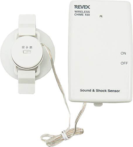 リーベックス(Revex) ワイヤレス チャイム Xシリーズ 送信機 防犯 音 衝撃 センサー X60