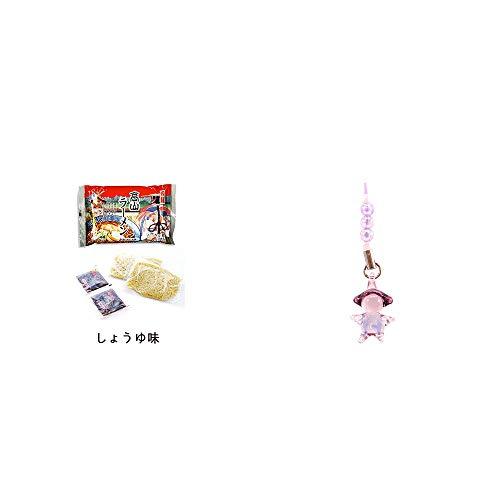 [2点セット] 飛騨高山ラーメン[生麺・スープ付 (しょうゆ味)]・ガラスのさるぼぼ 手作りキーホルダー 【紫】 /出世運・健やかな長寿祈願・トップを目指す・魔除け//