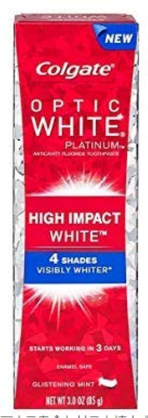 研究資金衣服Colgate コルゲート High Impact White ハイインパクト ホワイト 85g OPTIC WHITE