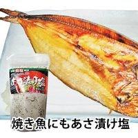 ケーフーズ生田目『あさ漬け塩』